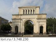 Купить «Ставрополь. Триумфальная арка (Тифлисские ворота)», эксклюзивное фото № 3748230, снято 11 августа 2012 г. (c) Rekacy / Фотобанк Лори