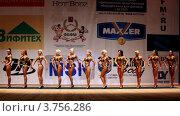 Купить «Девушки участвуют в конкурсе бодибилдеров», видеоролик № 3756286, снято 18 декабря 2011 г. (c) Losevsky Pavel / Фотобанк Лори