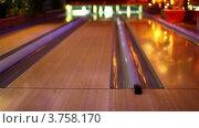 Купить «Боулинг клуб», видеоролик № 3758170, снято 26 декабря 2011 г. (c) Losevsky Pavel / Фотобанк Лори