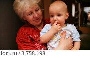 Купить «Бабушка держит ребёнка в руках и улыбается», видеоролик № 3758198, снято 1 сентября 2011 г. (c) Losevsky Pavel / Фотобанк Лори
