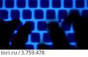 Купить «Пальцы печатают на клавиатуре, которая светится голубым в темноте», видеоролик № 3759478, снято 15 октября 2011 г. (c) Losevsky Pavel / Фотобанк Лори