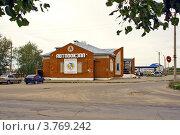 Купить «Автовокзал. Козьмодемьянск.», фото № 3769242, снято 14 августа 2012 г. (c) Никита Ветренный / Фотобанк Лори
