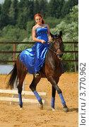 Купить «Катание на лошади», эксклюзивное фото № 3770962, снято 29 июля 2012 г. (c) Alexei Tavix / Фотобанк Лори
