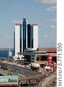 """Купить «Отель """"Одесса""""», фото № 3771550, снято 27 июня 2012 г. (c) Андрей Ерофеев / Фотобанк Лори"""