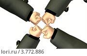 Кулаки бизнесменов двигаются по кругу на белом фоне. Стоковая анимация, видеограф Losevsky Pavel / Фотобанк Лори