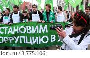 Купить «Молодежь идет на митинг», видеоролик № 3775106, снято 4 марта 2012 г. (c) Losevsky Pavel / Фотобанк Лори