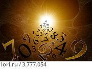 Купить «Тайные знания», иллюстрация № 3777054 (c) Руслан Гречка / Фотобанк Лори