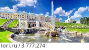 Купить «Большой Каскад в Петергофе, Санкт-Петербург, Россия», фото № 3777274, снято 30 июня 2012 г. (c) Vitas / Фотобанк Лори