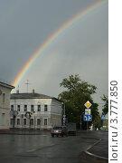 Радуга (2012 год). Редакционное фото, фотограф Сергей Тарасенко / Фотобанк Лори