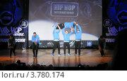 """Купить «Хип-хоп группа """"Sabotage"""" танцует на сцене Дворца Культуры, таймлапс», видеоролик № 3780174, снято 16 апреля 2012 г. (c) Losevsky Pavel / Фотобанк Лори"""
