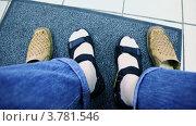 Купить «Мужские ноги в сандалиях и старые туфли рядом на ковре», видеоролик № 3781546, снято 3 июня 2012 г. (c) Losevsky Pavel / Фотобанк Лори
