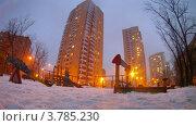 Мальчик и девочка играют в снежки на площадке вечером в городе (таймлапс), видеоролик № 3785230, снято 26 апреля 2012 г. (c) Losevsky Pavel / Фотобанк Лори