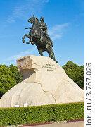 Купить «Санкт-Петербург, памятник Петру I», фото № 3787026, снято 3 июля 2012 г. (c) ИВА Афонская / Фотобанк Лори
