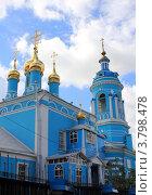 Купить «Коломна. Богоявленская церковь», фото № 3798478, снято 25 августа 2012 г. (c) АЛЕКСАНДР МИХЕИЧЕВ / Фотобанк Лори