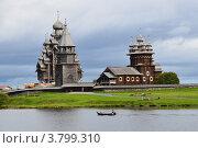 Купить «Кижи, русский север», фото № 3799310, снято 25 августа 2012 г. (c) Овчинникова Ирина / Фотобанк Лори