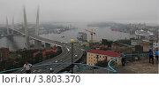 Владивосток во время саммита АТЭС, cентябрь (2012 год). Редакционное фото, фотограф Наталья Силинская / Фотобанк Лори