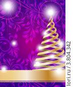 Стилизованная рождественская ёлка на декоративном фоне. Стоковая иллюстрация, иллюстратор Чичина Марина / Фотобанк Лори