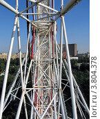 Колесо обозрения на ВВЦ, Москва (2009 год). Стоковое фото, фотограф Владислав Чеканин / Фотобанк Лори