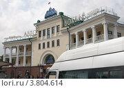 Купить «Пятигорск. Автовокзал», эксклюзивное фото № 3804614, снято 1 сентября 2012 г. (c) Андрей Ижаковский / Фотобанк Лори