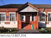 Купить «Школа в городе Курлово», эксклюзивное фото № 3807314, снято 2 сентября 2012 г. (c) Игорь Веснинов / Фотобанк Лори