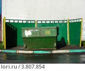 Купить «Помойка на Новокосинской улице. Виды района Новокосино. Москва», эксклюзивное фото № 3807854, снято 4 сентября 2012 г. (c) lana1501 / Фотобанк Лори