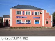 Купить «На улицах городка Курлово», эксклюзивное фото № 3814182, снято 2 сентября 2012 г. (c) Игорь Веснинов / Фотобанк Лори