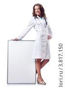 Купить «Улыбающаяся женщина в белой медицинской одежде стоит у пустого плаката», фото № 3817150, снято 20 июля 2012 г. (c) Elnur / Фотобанк Лори