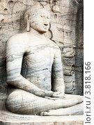 Высеченная в скале статуя сидящего Будды в Гал Вихара Шри Ланка, фото № 3818166, снято 4 ноября 2009 г. (c) Эдуард Паравян / Фотобанк Лори