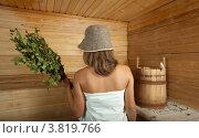 Купить «Девушка с веником парится в бане», фото № 3819766, снято 30 августа 2011 г. (c) Яков Филимонов / Фотобанк Лори