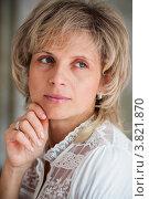 Купить «Портрет красивой женщины с голубыми глазами», эксклюзивное фото № 3821870, снято 20 августа 2012 г. (c) Игорь Низов / Фотобанк Лори
