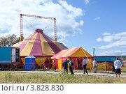 Купить «Вход в цирк шапито в городе Сегежа, Карелия», фото № 3828830, снято 26 августа 2012 г. (c) Кекяляйнен Андрей / Фотобанк Лори