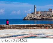 Купить «Morro Castle, крепость, охраняющая вход в бухту Гаваны, Куба», фото № 3834522, снято 1 апреля 2012 г. (c) Ростислав Агеев / Фотобанк Лори