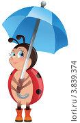 Купить «Божья коровка с зонтиком», иллюстрация № 3839374 (c) Рада Коваленко / Фотобанк Лори