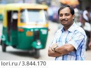 Купить «Водитель тук-тука в Индии», фото № 3844170, снято 9 июля 2012 г. (c) Дмитрий Калиновский / Фотобанк Лори
