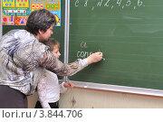 Купить «Учитель исправляет ошибки в словарном слове», эксклюзивное фото № 3844706, снято 18 сентября 2012 г. (c) Вячеслав Палес / Фотобанк Лори