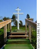 Купить «Крест у купальни», фото № 3846114, снято 12 сентября 2012 г. (c) Вита Лукина / Фотобанк Лори