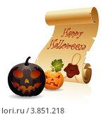 Купить «Иллюстрация к хелоуину», иллюстрация № 3851218 (c) Алексей Тельнов / Фотобанк Лори