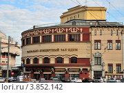 Театрально-концертный зал ЦДКЖ. Москва (2012 год). Редакционное фото, фотограф Максим Коломыченко / Фотобанк Лори