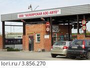 Автостанция Белоярской АЭС, город Заречный (2012 год). Редакционное фото, фотограф Оксана Мурзина / Фотобанк Лори