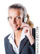 Купить «Портрет улыбающейся девушки-оператора с гарнитурой в сером деловом костюме на белом фоне», фото № 3857734, снято 3 августа 2012 г. (c) Elnur / Фотобанк Лори