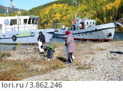 Купить «Байкал, Чивыркуйский залив. Забайкальский национальный парк. Школьники очищают пляжи Чивыркуйского залива от мусора.», фото № 3862246, снято 22 сентября 2012 г. (c) Валерий Митяшов / Фотобанк Лори