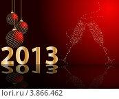Новогодняя поздравительная открытка к 2013 году. Стоковая иллюстрация, иллюстратор Чичина Марина / Фотобанк Лори