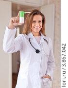 Купить «Счастливая девушка-доктор держит спрей», фото № 3867042, снято 22 сентября 2012 г. (c) Яков Филимонов / Фотобанк Лори