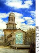 Купить «Старинная деревянная церковь в Томске», фото № 3878558, снято 4 мая 2012 г. (c) Мальцев Семен / Фотобанк Лори