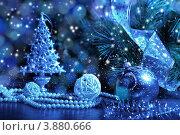 Купить «Синяя новогодняя композиция с елкой и украшениями», иллюстрация № 3880666 (c) Sergey Nivens / Фотобанк Лори