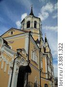 Церковь Воскресения в Томске (2012 год). Стоковое фото, фотограф Юрий Москаленко / Фотобанк Лори