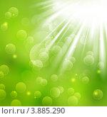 Купить «Зеленый фон с сияющими лучами света», иллюстрация № 3885290 (c) Евгения Малахова / Фотобанк Лори