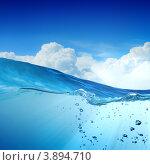 Купить «Голубое небо с облаками над водой», фото № 3894710, снято 18 августа 2012 г. (c) Sergey Nivens / Фотобанк Лори