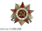 Орден Отечественной войны I степени. Стоковое фото, фотограф Nikolay Sukhorukov / Фотобанк Лори