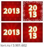 Купить «Набор новогодних открыток 2013», иллюстрация № 3901602 (c) Евгения Малахова / Фотобанк Лори